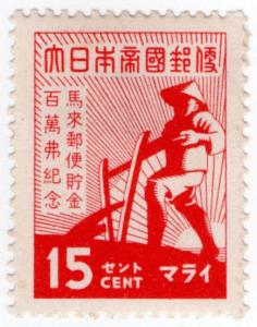 (I.B) Indonesia Revenue : General Duty 15c (Japanese Occupation)