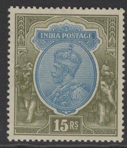 INDIA SG218 1928 15r BLUE & OLIVE MTD MINT