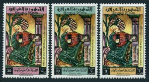 Iraq 354-356,MNH.Michel 390-392. Arab Music Conference,1964.Musician with Lute.