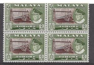 Malaya (Johore), 168. Sultan Ismail Block(4),**MNH**