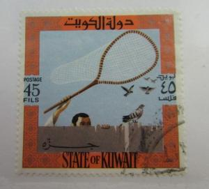 State of Kuwait SC #590c used stamp