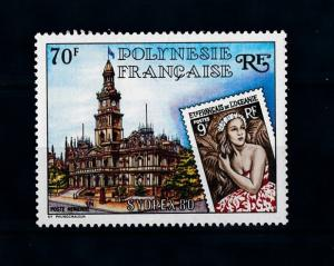 [71658] French Polynesia 1980 Sydney Town Hall Airmail MNH