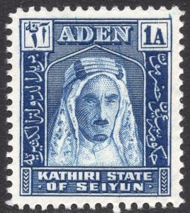 ADEN-KATHHIRI STATE OF SEIYUN SCOTT 3