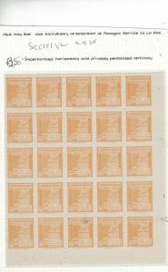 BOLIVIA (P2701B) SCC101 BL OF 25 IMPERF HORIZ, PRIVATE PERF VERT  MNH