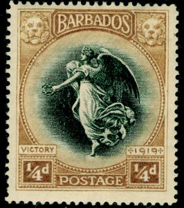 BARBADOS SG201x, 1/4d black & bistre-brown, LH MINT. Cat £75.