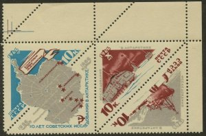 RUSSIA Sc#3164a (3162-64 Strip of 3) 1966 Antarctic Lot of 79 Sets Cpl Mint NH