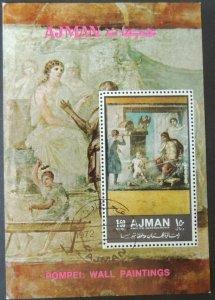 AJMAN 1972 Pompei wall paintings #1 VFU art
