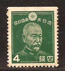 Japan  #  261  Mint