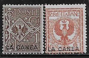 Italy Offices in Crete 3 - 4 mint 2017 SCV $5.50 - hinged  - 11864