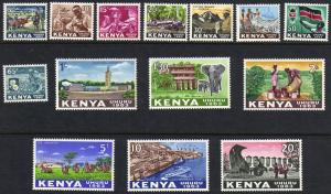 Kenya #1-14, mint set, various designs, issued 1963