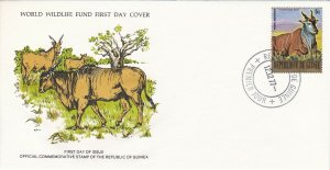 WWF205) The Official Collection of WWF FDC set of 3, Republique of Guinea