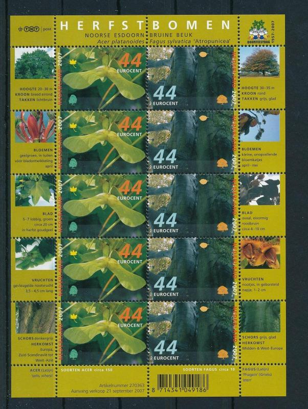 [16664] Netherlands 2007 Flora Trees in Autumn MS Sheet MNH # 2520-21