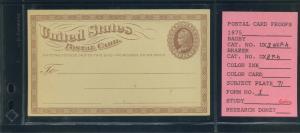 Scott #UX3P Postal Card Proof FAINT WMK VAR  Bagby Cat UX3-NCP-h (Stk UX3-31)