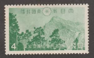 Japan Stamp Scott# 316, mint hinged, light green, trees, mountains  #M705