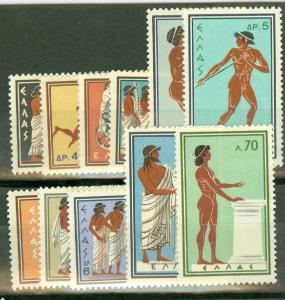 Greece 677-87 MNH CV $24.05