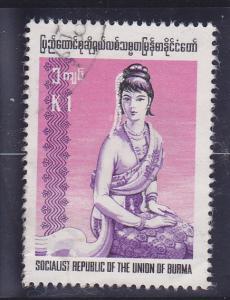 Burma  Scott#  250  Used