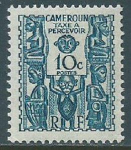 Cameroun, Sc #J15, 10c MH