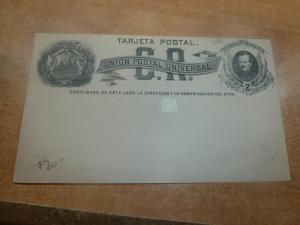 Costa Rica PSC 2c 1883 unused copy one