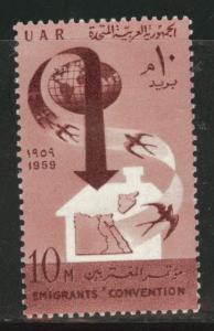 EGYPT Scott 473 MH* stamp