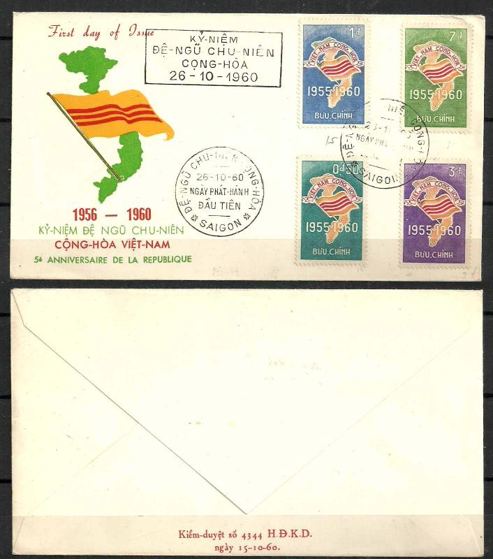 VIETNAM SAIGON STAMPS, 1960, FD COVER