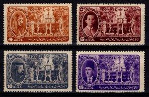 Egypt 1946 Arab League Congress, Part set 4m to 15m [Unused]