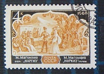 Muslim Magomaev, Art, 1966, USSR, (2546-T)