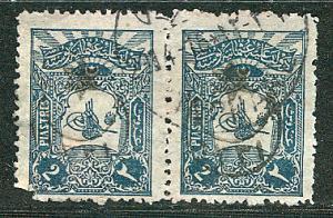 Turkey Scott # 308, pair, used, perf 13.25