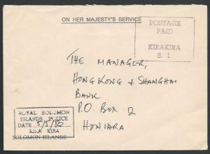 SOLOMON IS 1980 OHMS cover POSTAGE PAID / KIRAKIRA.........................64415