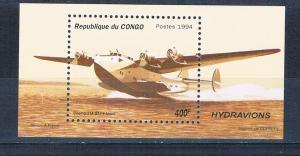 Congo Peoples Republic 1071A MNH SS Sea Plane 1994 (C0268)