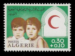 Algeria B101 MNH
