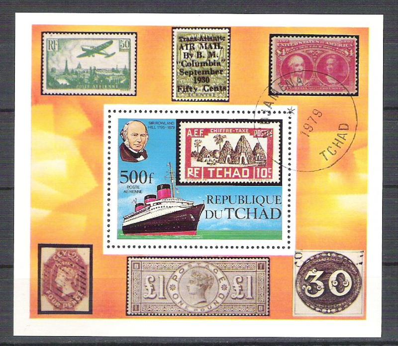 Tchad 1979 Rowland Hill, ships, perf. sheet, used  R.064