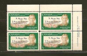 Canada 487 John McCrae Block of 4 MNH