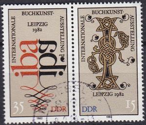 German Physicist, Heinrich Hertz, DDR stamp SC#354 used block 4