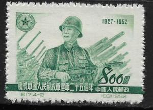 CHINA, PRC, 160, MINT HINGED, SOLDIER