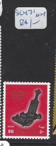 OMAN  (PP3101B)   SC 471     MNH