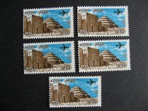 Egypt wholesale Sc C173A MNH x5 check them out!