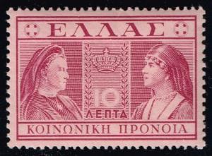 Greece #RA61 Queens Olga and Sophia; MNH (0.25)