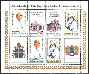 Romania. 1999. Small sheet 5410-13. Pope Paul II, Romanian Patriarch. MNH.