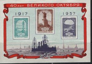 RUSSIA 1943a   MINT HINGED, SOUVENIR SHEET 1957, CV $35.00