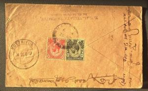 MALACCA Straits Settlements 1919 Cover to KOTTAIYUR Free UK Postage
