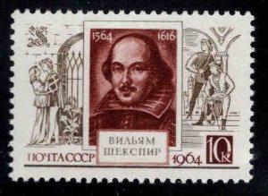 Russia Scott 2891 MNH** Shakespeare stamp