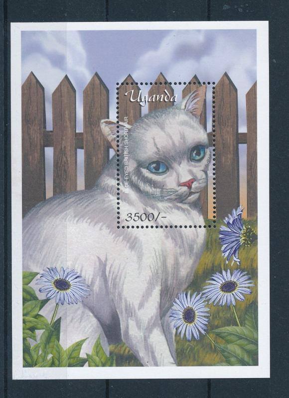 [26119] Uganda 2001  British shorthair cat MNH
