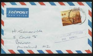 FIJI 1993 airmail cover Nadi to NZ INSUFFICIENT POSTAGE / FOR AIRMAIL......61755