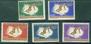 Paraguay 1963 Scott  752-6  MNH** Olympic set