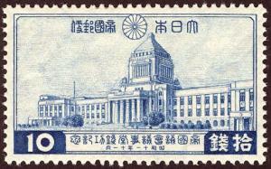 Japan 233 mh 1936 10 sen Diet Building
