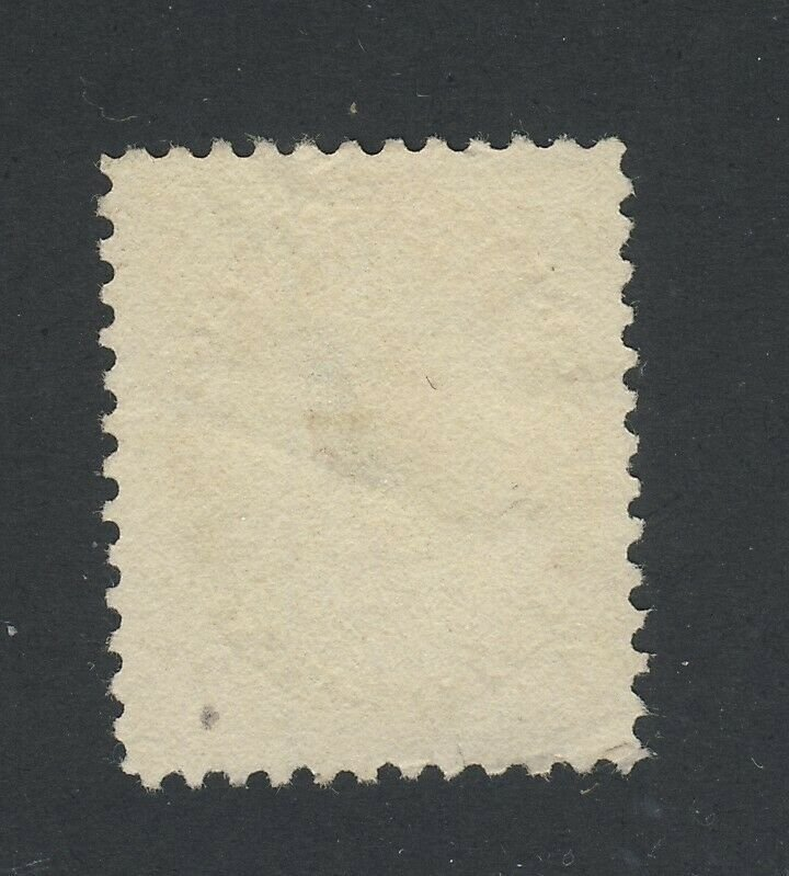 Canada Victoria Numeral Stamp #81-7c Mint No Gum Fine Guide Value = $80.00