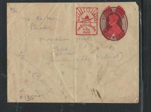 BURMA JAPANESE OCCUPATION (PP1904B)  PSE SENT COVER#14