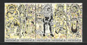 Papau New Guinea #516 comp mnh cv $2.00