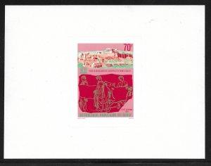 Benin C282-84 UNESCO Parthenon set Deluxe s.s. (BB)