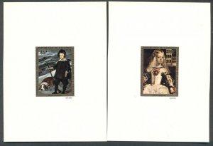DAHOMEY: 1971 Two Imperf Proofs; Sc C151-152 Paintings, Art, UNICEF, Velasquez
